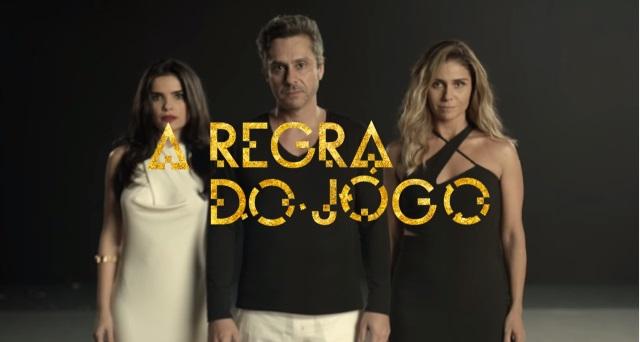 """Vanessa Giácomo, Alexandre Nero e Giovanna Antonelli em cena do teaser de """"A Regra do Jogo"""" (Foto: Reprodução/Globo)"""