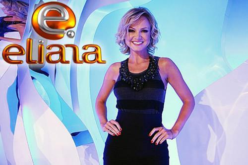 Eliana (Foto: Reprodução)