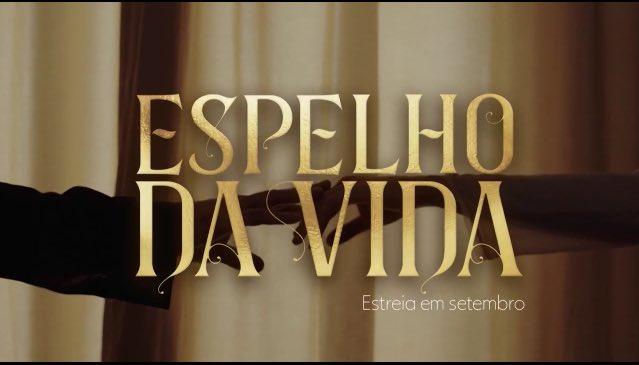 Espelho da Vida, próxima novela da Globo (Foto: Divulgação)
