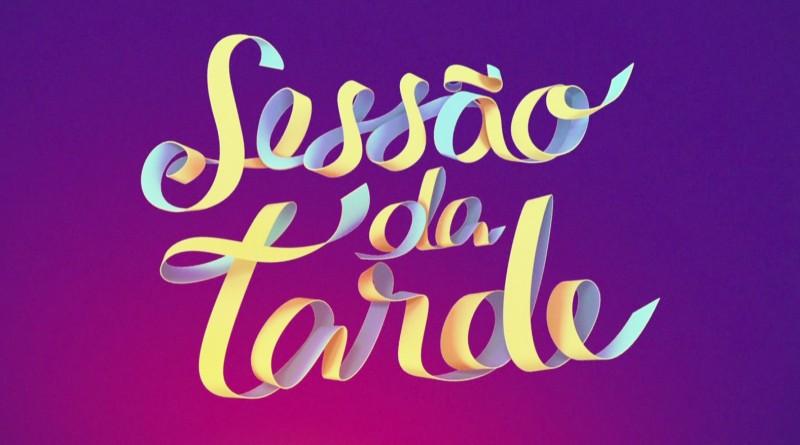 Sessão da Tarde, da Globo (Foto: divulgação)