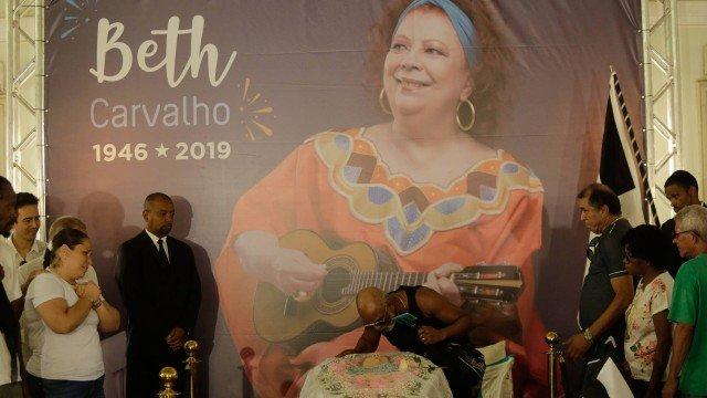 Corpo de Beth Carvalho é velado (Foto: Divulgação)