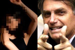 Alice Wegmann sofre com governo de Jair Bolsonaro (Foto: Divulgação)