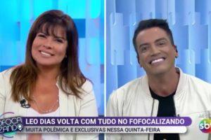 Mara Maravilha e Leo Dias (Foto: Reprodução/Twitter)