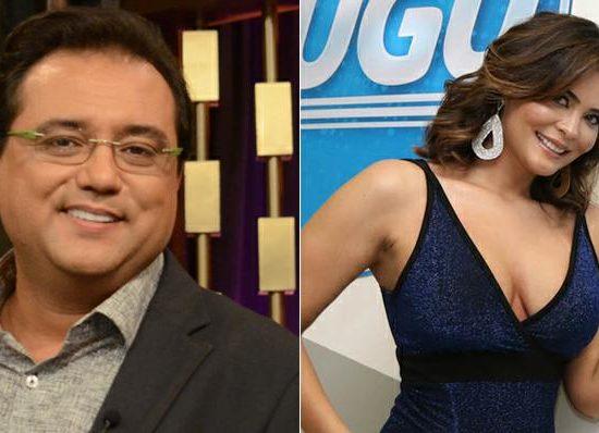 Geisy Arruda, Geraldo Luís
