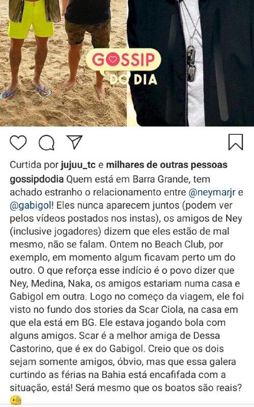 Neymar e Gabigol não estariam se falando