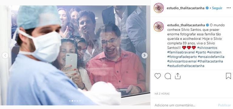 Renata Abravanel é a filha número seis de Silvio Santos (Foto: Reprodução/Instagram)