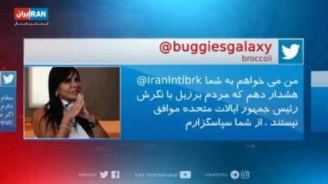 Gretchen acabou sendo destaque em telejornal no Irão após memes sobre uma possível terceira guerra mundial envolvendo Brasil (Foto: Reprodução/Twitter)