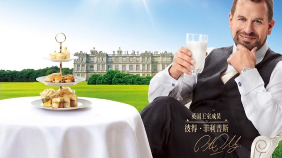 Peter Phillips, neto da rainha Elizabeth II, causa polêmica ao participar de campanha publicitária de leite (Foto: Reprodução)