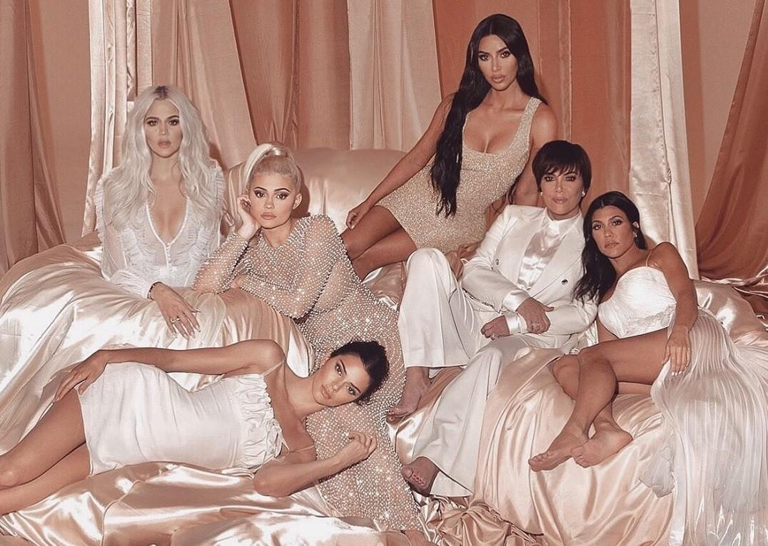 Clã Kardashian-Jenner organiza festão em meio à quarentena (Foto: Reprodução)