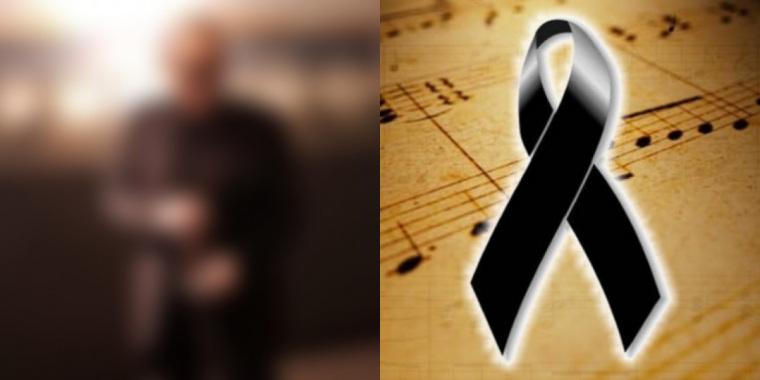 Músico escreve próprio obituário dias antes de sua morte (Foto: Reprodução)