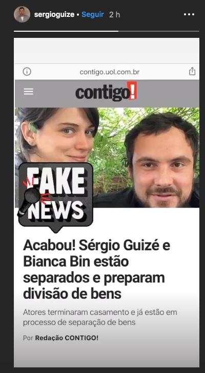 Sergio Guizé desmentiu a notícia de Leo Dias (Foto: reprodução/Instagram)