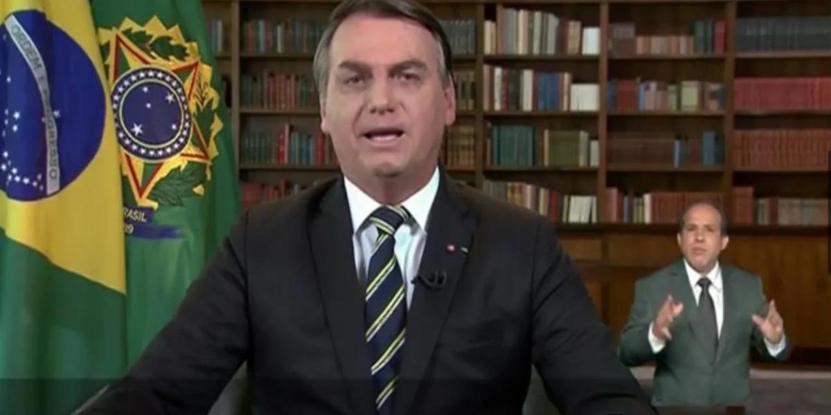 Bolsonaro usa discurso de Roberto Marinho (Foto: Reprodução)
