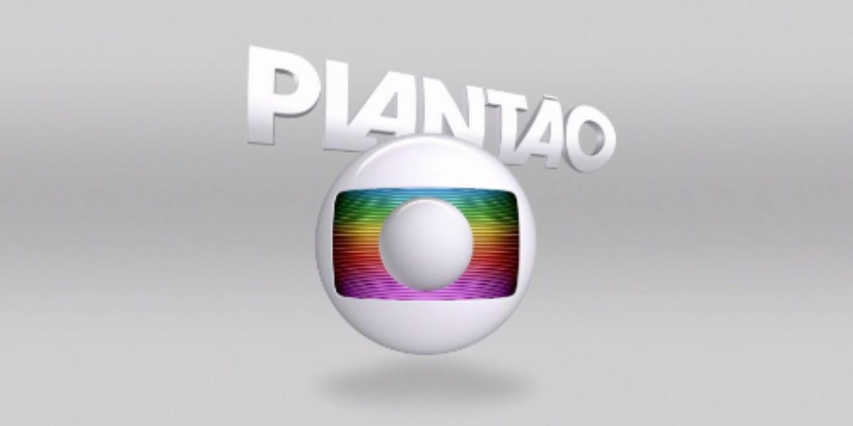 Logotipo do Plantão da Globo (Foto: Reprodução)