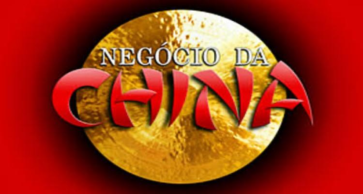 Veja a audiência detalhada de Negócio da China, novela das 18h da TV Globo (Foto: Reprodução)