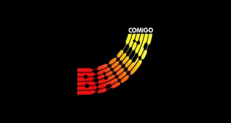 Veja a audiência detalhada de Baila Comigo, novela das 21h da TV Globo (Foto: Reprodução)