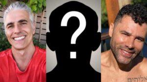 Conheça alguns famosos que são gays (Foto: Reprodução)