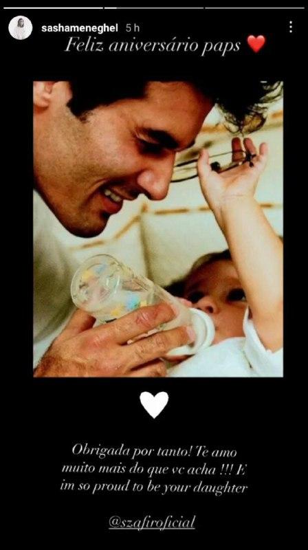 Sasha Meneghel se declarou para Luciano Szafir, seu pai (Foto: Reprodução)