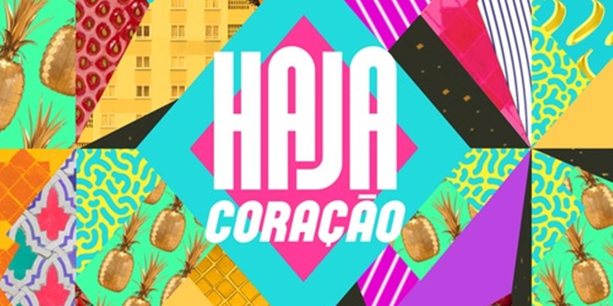 Globo: Logo da novela Haja Coração (Foto: Reprodução)