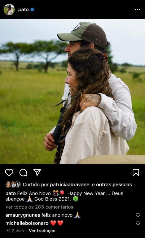 Pato posou com Rebeca Abravanel (Foto: Reprodução/ Instagram)